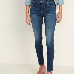 NWT Distressed Old Navy Rockstar Super Skinny Jean